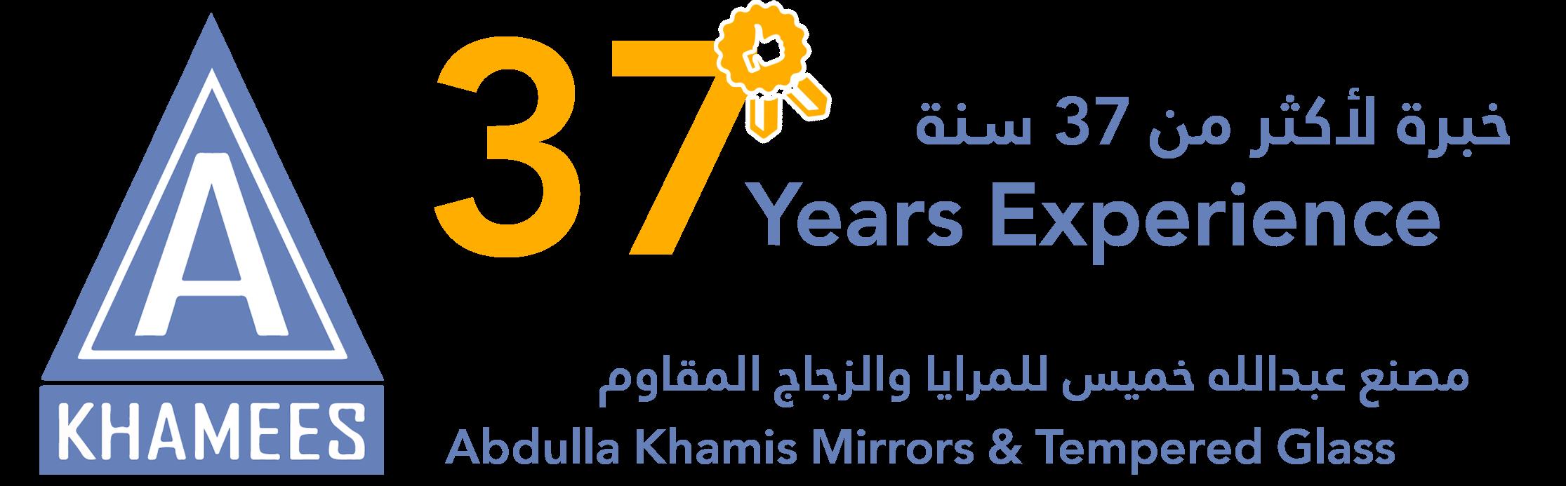Abdullah Khamis Glass & Mirrors – Bahrain